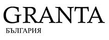 Списание Гранта